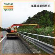 <b>车载式绿篱机专门修剪公路两边绿化苗木</b>