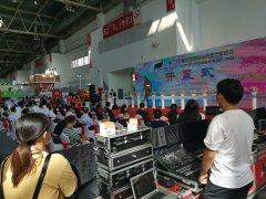 烟台方程机械技术有限公司参加第二十二届中国