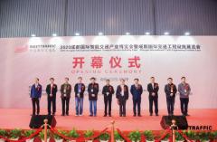 <b>公司参加WESTTRAFFIC 2020中国西部交通展</b>