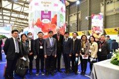 我公司在第23届上海国际花卉园艺展览会上精彩亮