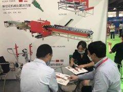 2021亚洲花卉产业博览会