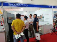 我公司参加14届国际交通技术与设备展览会