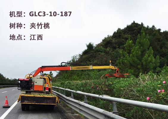 车载式高速公路绿篱机